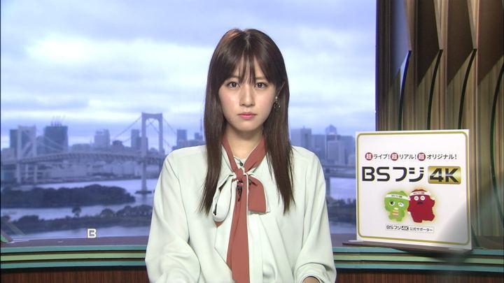 2019年09月16日堤礼実の画像01枚目