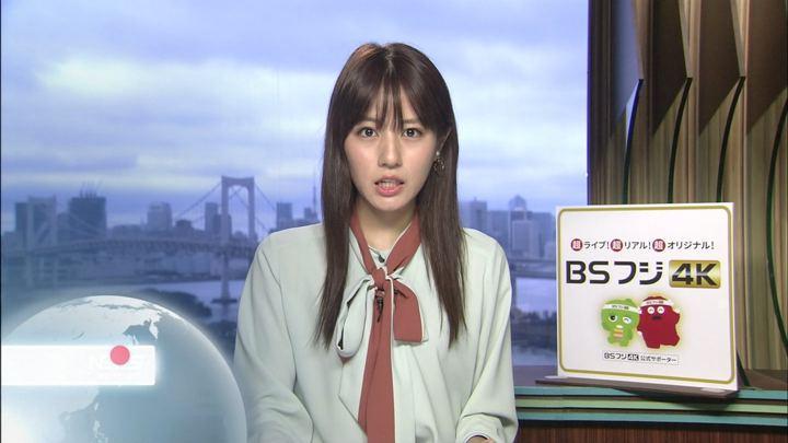 2019年09月16日堤礼実の画像02枚目