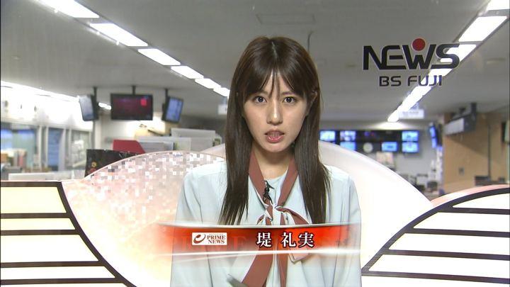 2019年09月16日堤礼実の画像06枚目