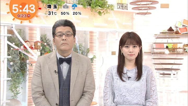 2019年09月23日堤礼実の画像01枚目