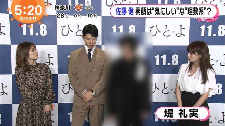 2019年09月26日堤礼実の画像01枚目