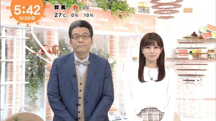 2019年09月26日堤礼実の画像02枚目
