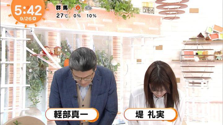 2019年09月26日堤礼実の画像03枚目