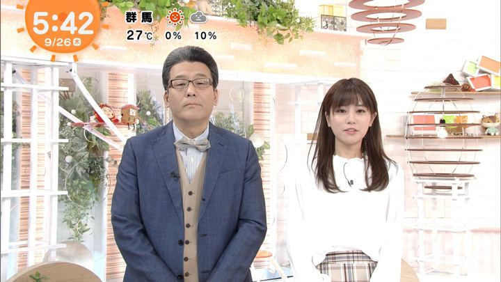 2019年09月26日堤礼実の画像04枚目