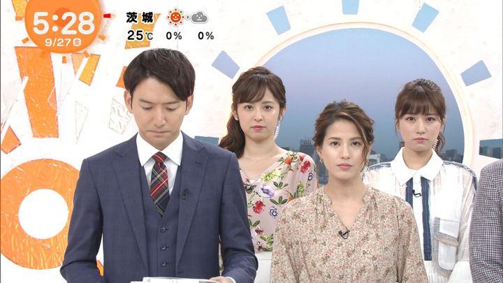 2019年09月27日堤礼実の画像01枚目