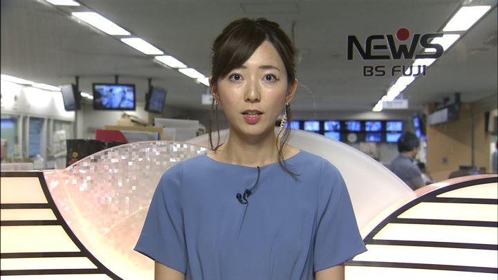 2019年09月04日内田嶺衣奈の画像01枚目