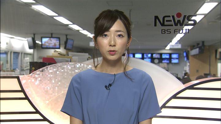 2019年09月04日内田嶺衣奈の画像03枚目