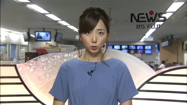2019年09月04日内田嶺衣奈の画像04枚目
