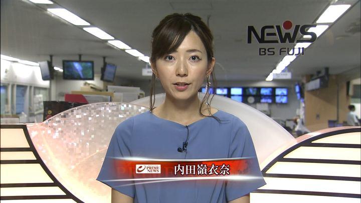 2019年09月04日内田嶺衣奈の画像05枚目