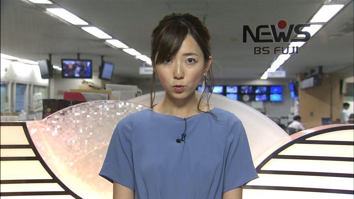 2019年09月04日内田嶺衣奈の画像07枚目