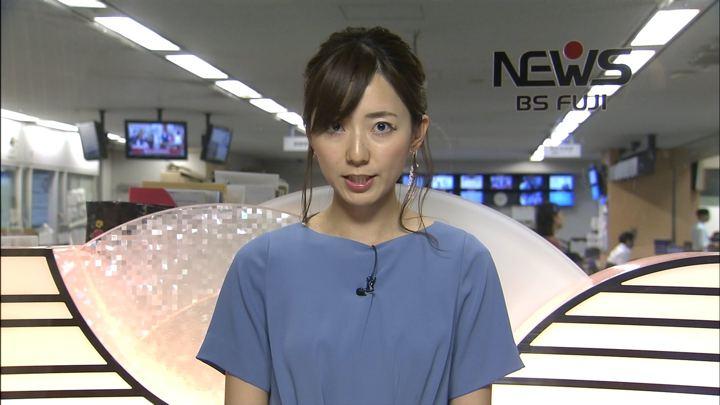 2019年09月04日内田嶺衣奈の画像09枚目