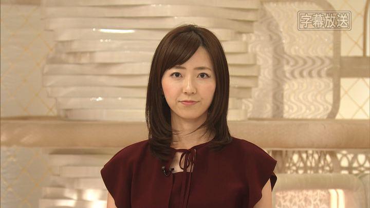 2019年09月06日内田嶺衣奈の画像03枚目