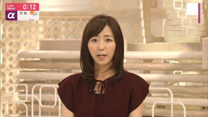 2019年09月06日内田嶺衣奈の画像05枚目