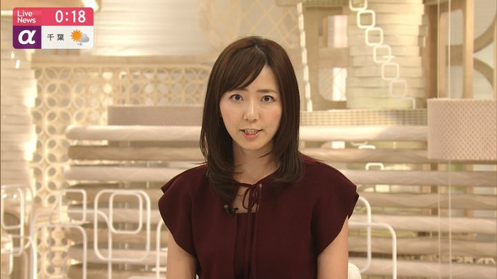 2019年09月06日内田嶺衣奈の画像08枚目