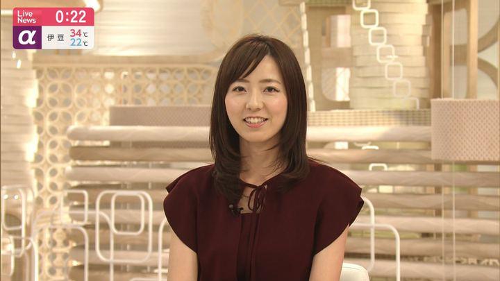 2019年09月06日内田嶺衣奈の画像09枚目