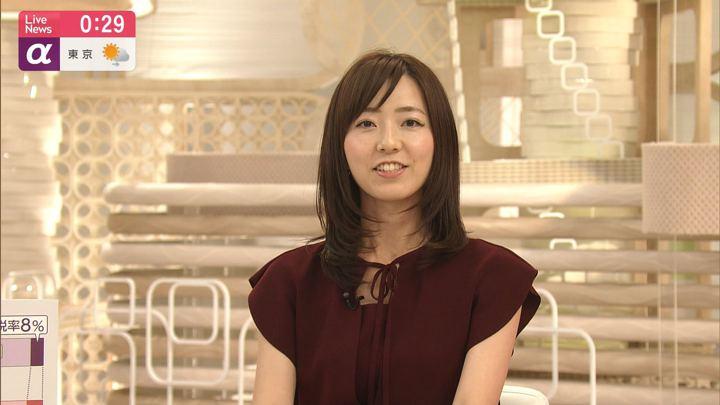 2019年09月06日内田嶺衣奈の画像12枚目