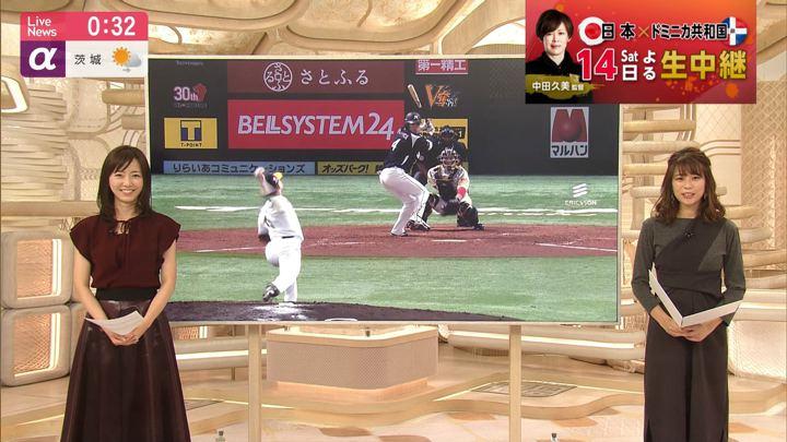 2019年09月06日内田嶺衣奈の画像16枚目