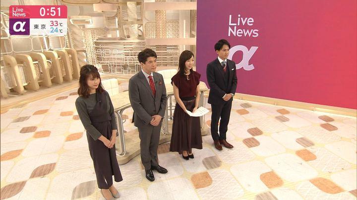 2019年09月06日内田嶺衣奈の画像20枚目