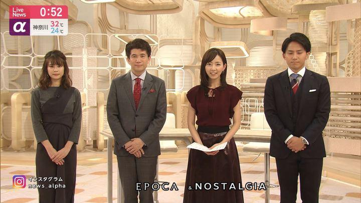 2019年09月06日内田嶺衣奈の画像21枚目