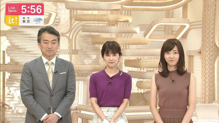 2019年09月07日内田嶺衣奈の画像03枚目