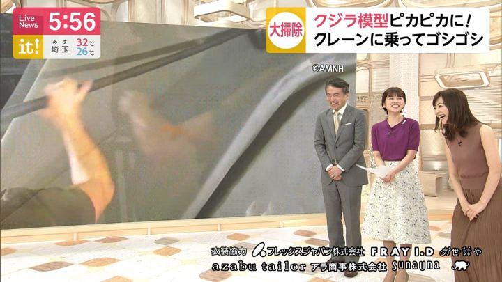 2019年09月07日内田嶺衣奈の画像04枚目