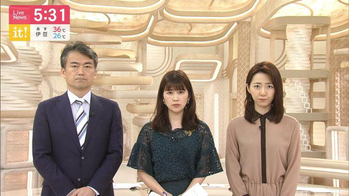 2019年09月08日内田嶺衣奈の画像01枚目