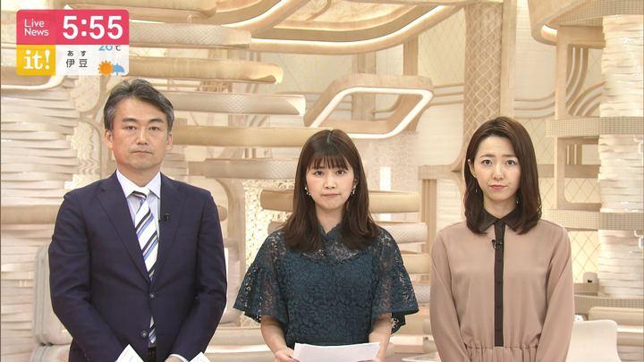 2019年09月08日内田嶺衣奈の画像03枚目