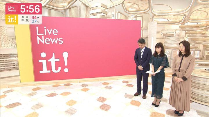 2019年09月08日内田嶺衣奈の画像04枚目
