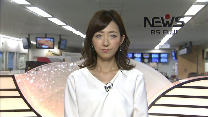 2019年09月11日内田嶺衣奈の画像01枚目