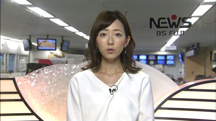 2019年09月11日内田嶺衣奈の画像02枚目