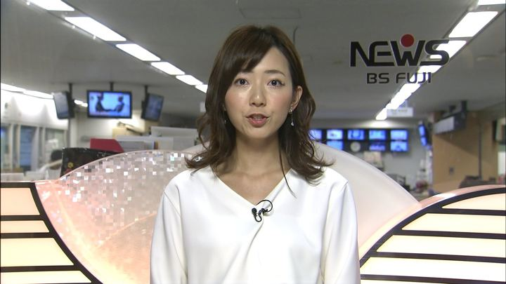 2019年09月11日内田嶺衣奈の画像05枚目