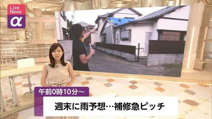 2019年09月13日内田嶺衣奈の画像01枚目