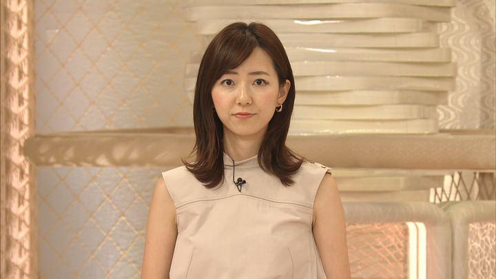 2019年09月13日内田嶺衣奈の画像04枚目