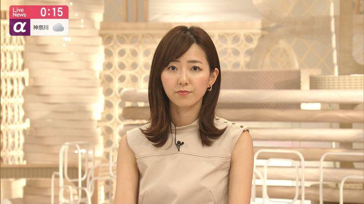 2019年09月13日内田嶺衣奈の画像06枚目