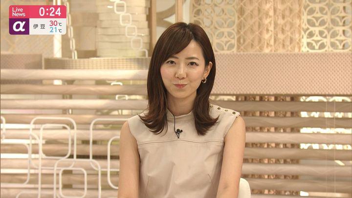 2019年09月13日内田嶺衣奈の画像08枚目