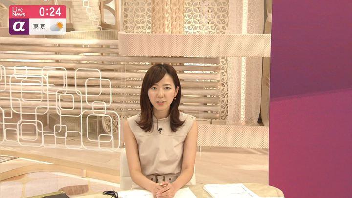 2019年09月13日内田嶺衣奈の画像10枚目