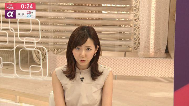 2019年09月13日内田嶺衣奈の画像11枚目