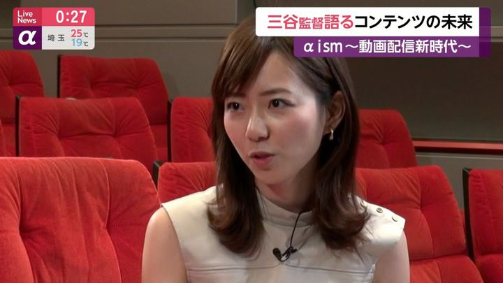 2019年09月13日内田嶺衣奈の画像14枚目