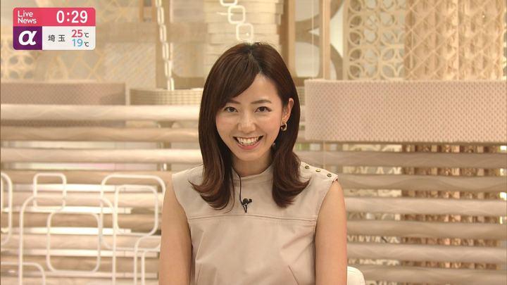 2019年09月13日内田嶺衣奈の画像16枚目