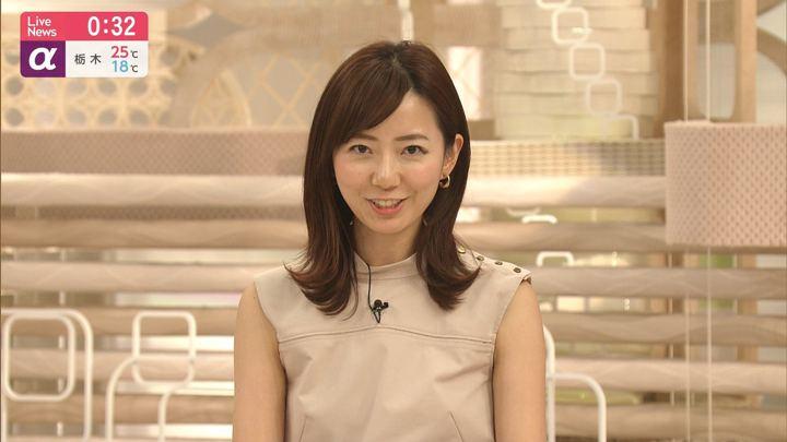 2019年09月13日内田嶺衣奈の画像18枚目