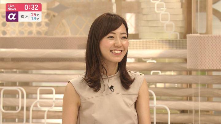 2019年09月13日内田嶺衣奈の画像19枚目