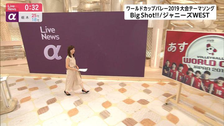 2019年09月13日内田嶺衣奈の画像20枚目