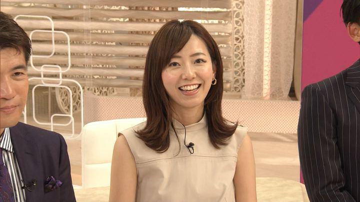 2019年09月13日内田嶺衣奈の画像27枚目