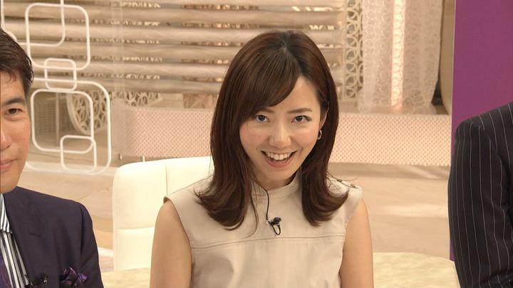 2019年09月13日内田嶺衣奈の画像28枚目