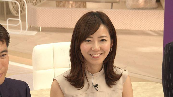2019年09月13日内田嶺衣奈の画像29枚目
