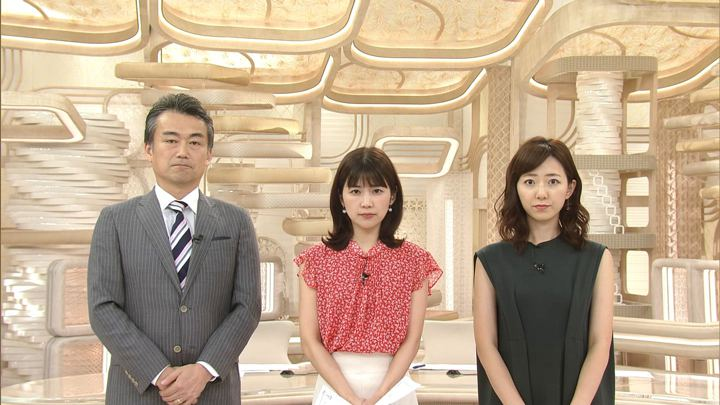 2019年09月14日内田嶺衣奈の画像01枚目