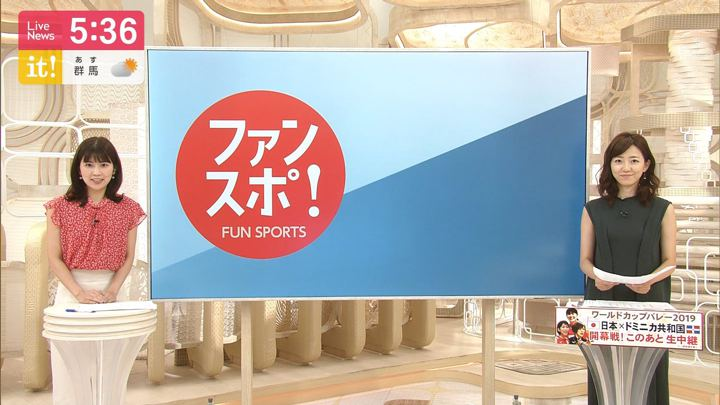 2019年09月14日内田嶺衣奈の画像02枚目