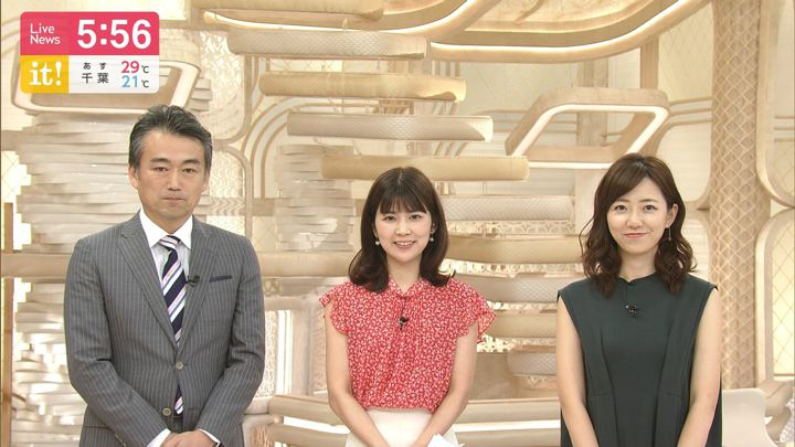 2019年09月14日内田嶺衣奈の画像04枚目