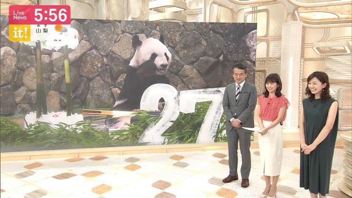 2019年09月14日内田嶺衣奈の画像05枚目