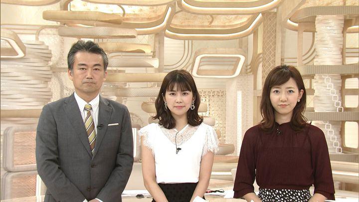 2019年09月15日内田嶺衣奈の画像01枚目